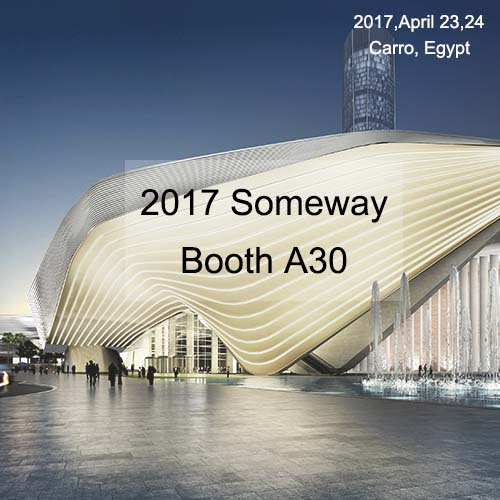 RT IMAGING SUMMIT & EXPO-AMERICAS 2017 Someway Booth A30